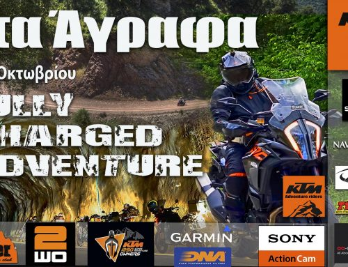 Στα Άγραφα – fully charged adventure