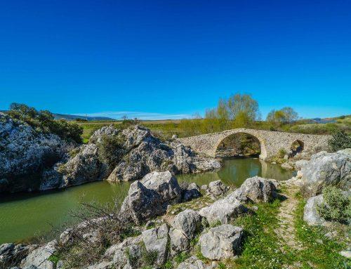 Το Γεφύρι της Δαφνούλας