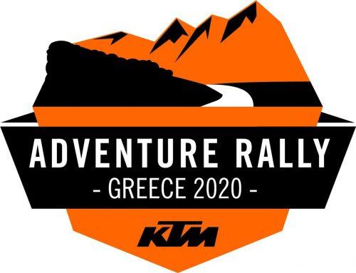 ΤΟ ΕΥΡΩΠΑΙΚΟ KTM ADVENTURE RALLY ΕΡΧΕΤΑΙ ΣΤΗΝ GREECE ΤΟ 2020