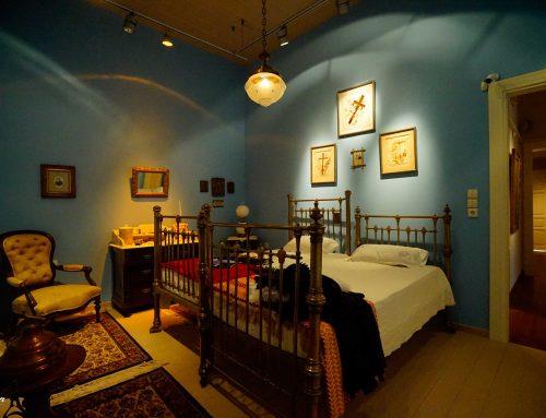 Μανουσάκειο Μουσείο Αστικού και Λαϊκού Βίου Σπάρτης