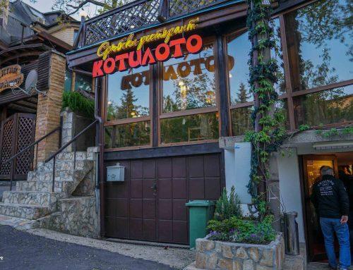 Ταξίδι γεύσεων στη Σόφια,  Котилото – Kotiloto